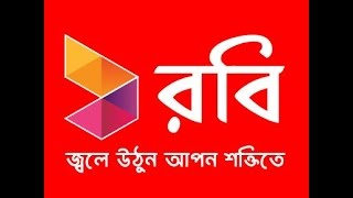 Robi Logo Design Bangla Basic Tutorial