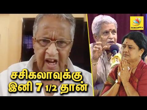 MLA க்கள் சசியை ஆதரிக்காதீங்க : Visu Speech against VK Sasikala | Support OPS