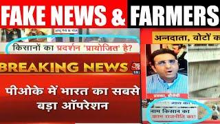 TOP 5 GODI of the WEEK   Fake News & Farmers