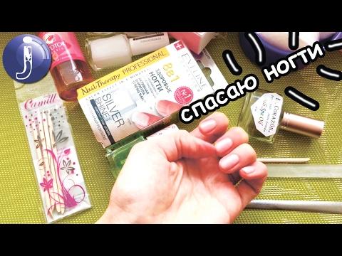 Eveline 8 в 1 здоровые ногти инструкция