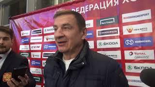 Валерий Брагин: Надеюсь, что поработаю и на следующем чемпионате мира