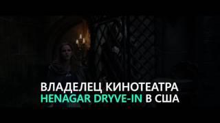 Первый гей-персонаж студии «Дисней» появился в фильме «Красавица и Чудовище»