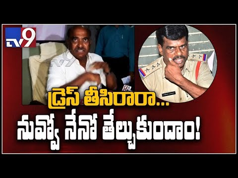 J C Diwakar Reddy challenged CI Madhav for a physical fight - TV9