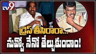 J C Diwakar Reddy challenged CI Madhav for a physical fight - TV9