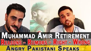 Reaction on Mohammad Amir Retirement from Test Cricket | Reaso…