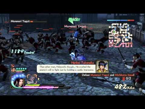 Legend of the Oda: Nobunaga's Ascent - Nightmare