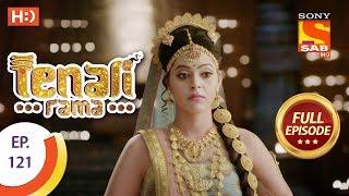 Tenali Rama - Ep 121 - Full Episode - 22nd December, 2017