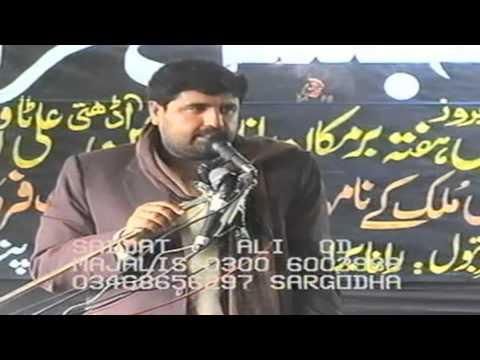 Shahadat Maula Ghazi Abbas(sa) - Zakir Amir Abbas Rabani - Rawalpindi, Pakistan