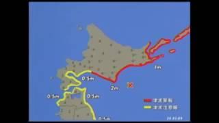 2003年9月26日午前4時50分 十勝沖地震 4:52~5:30