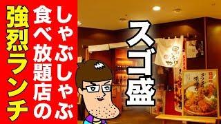 チャンネル登録おねがいします http://www.youtube.com/user/haijimovie...