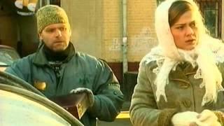 Джек-пот для Золушки (2 эпизод) Россия