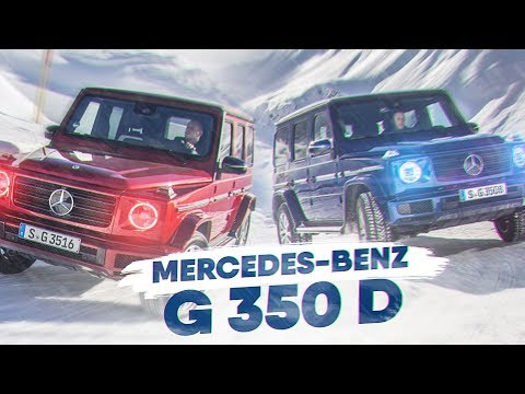 ПЕРВЫЙ ТЕСТ! 600 Нм НОВЫЙ Гелик-ДИЗЕЛЬ! Mercedes-Benz G 350 d - обзор в Альпах.