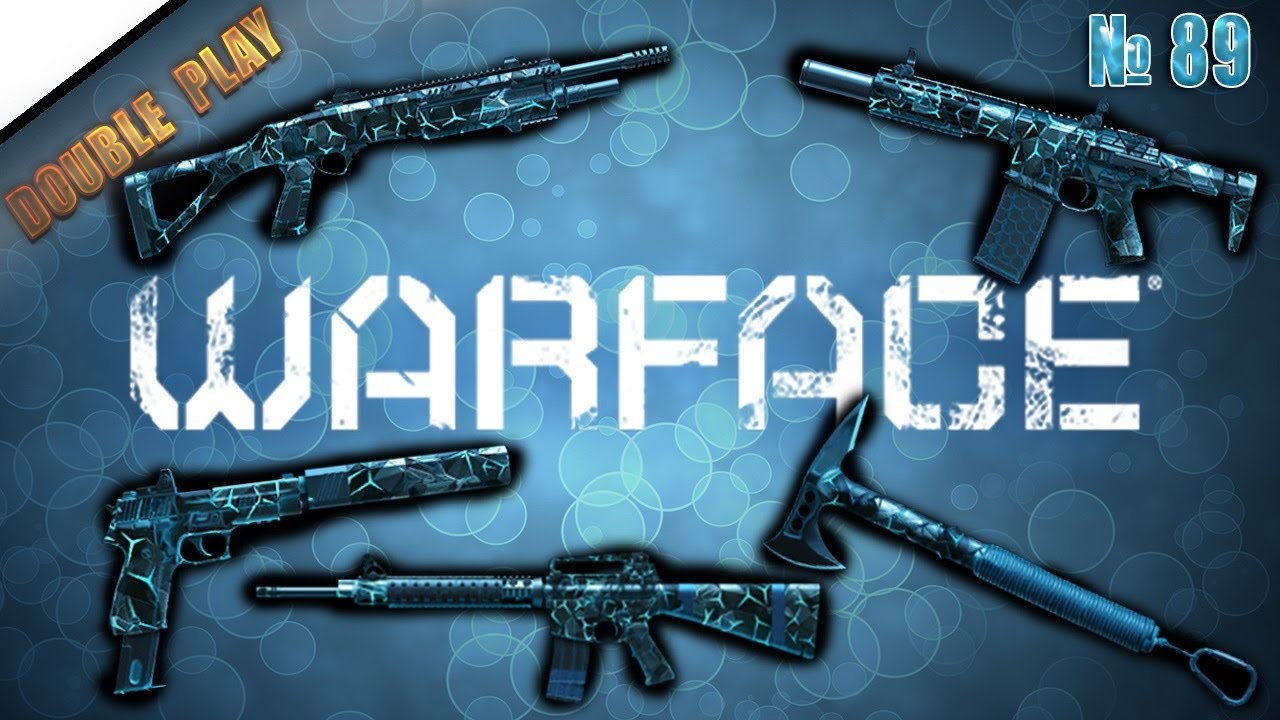 Warface оружие тула