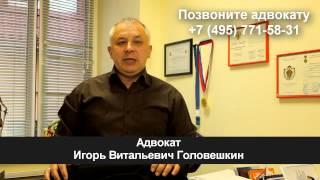 видео адвокат по арбитражным делам