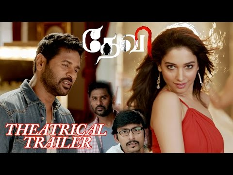 Devi(L) - Tamil Theatrical Trailer | Prabhudeva | Tamannaah | Sonu Sood | Vijay