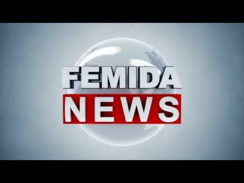 Femida News -