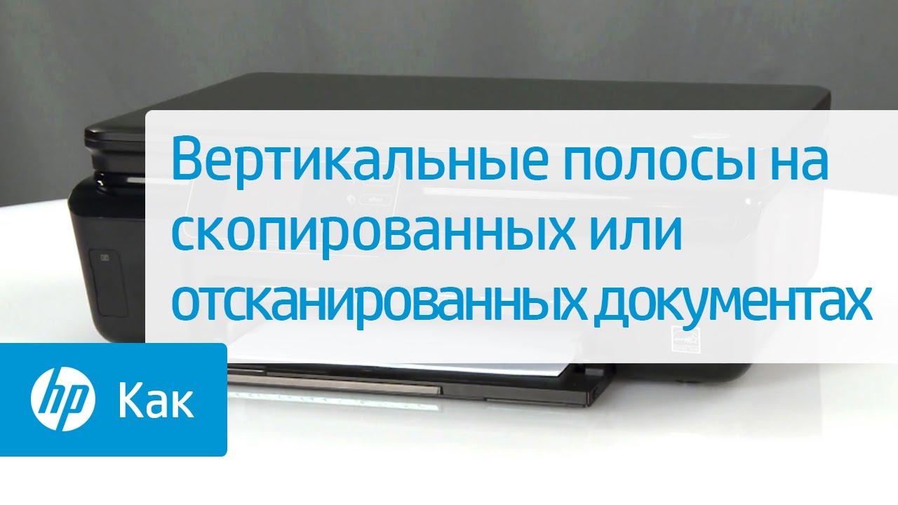 драйвер для сканера hp scanjet 3770 скачать для windows 7 бесплатно