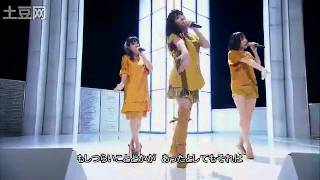 Perfume Dream Fighter