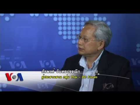 VOA Thai Radio on TV ข่าวสดสายตรงจากวีโอเอ