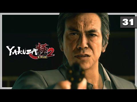 Seeing Double - Let's Play Yakuza Kiwami 2 - #31 |