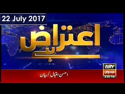 Aiteraz Hai - 22nd July 2017 - Ary News