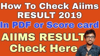 How To Check AIIMS Result 2019|| Aiims Result Kaise Check kere,