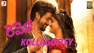 Remo Telugu Kollagottey Telugu Lyric Video   Sivakarthikeyan, Keerthi Suresh  Anirudh Ravichand