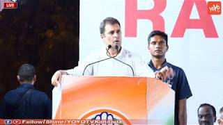Rahul Gandhi Wonderful Speech Full Video |Thiruvananthapuram | Congress Kerala 2019 | PriyankaGandhi