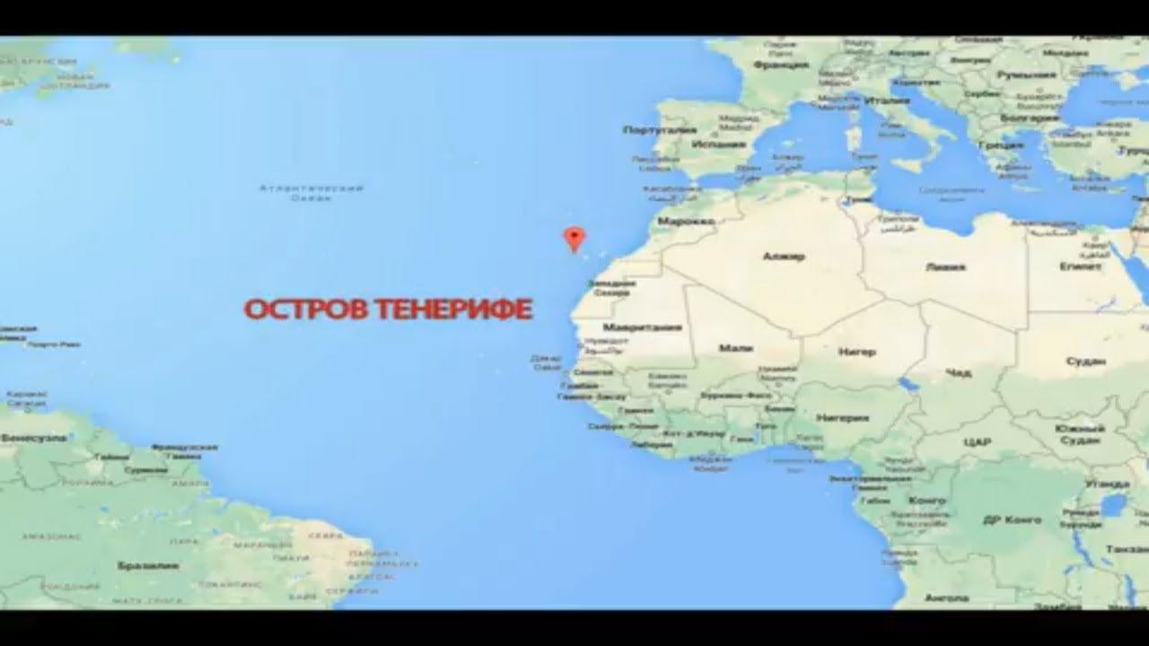 Тенерифе канарские острова билеты на самолет билеты на самолет из астаны в актау