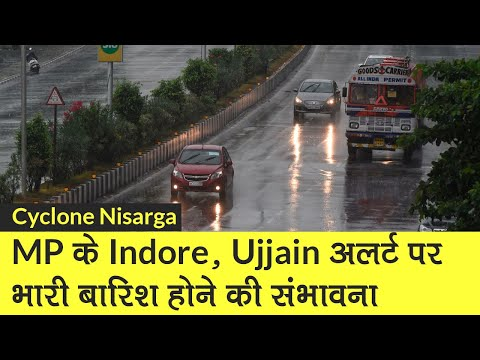 Nisarga Cyclone: Madhya Pradesh के Indore, Ujjain में Alert, भारी बारिश की संभावना
