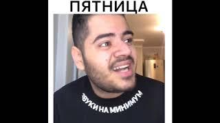 Роман Каграманов...