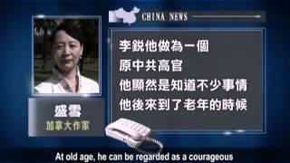 Memoir of Li Rui, Mao