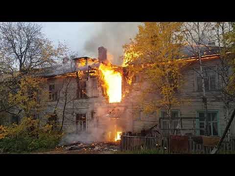 Пожар ветхого дома по ул.Речная,д1|Печора
