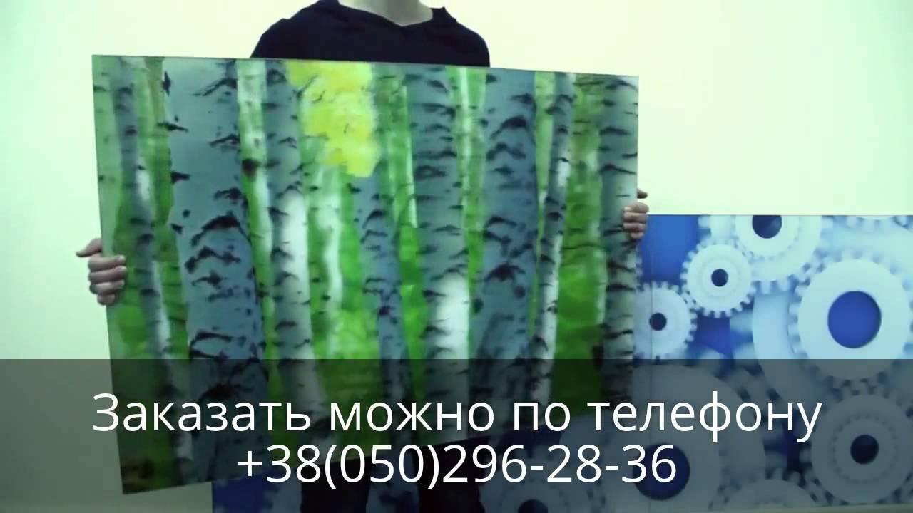 Узнать цену и купить кафель в оренбурге. Недорогая керамическая плитка в оренбурге для ванной комнаты и кухни в интернет-магазине стройландия.