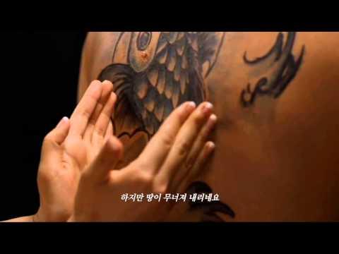 Yoon Jin Seo Empty Life