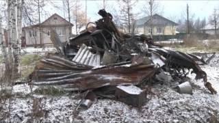 Пожары.Профилактика пожарной безопасности в осенне-зимний период ДИА-ТВ Данилов