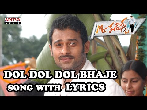 Dol Dol Dol Bhaje Full Song With Lyrics - Mr. Perfect Songs - Prabhas, Kajal Aggarwal, DSP