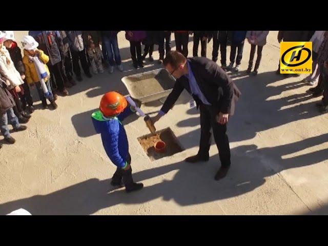 «Маяк Минска» в рисунках детей заложили в фундамент нового дома