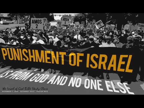 "Download IOG - ""The Punishment of Israel Is From God & No One Else"" 2020"