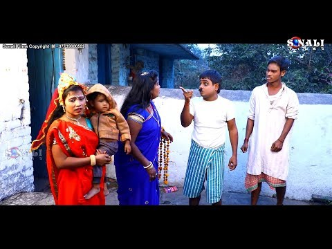 Baba Aami Biha Korbo#একটু দেখতে দাও#Kalachand Fakachand#New Purulia Bangla Comedy Video 2018