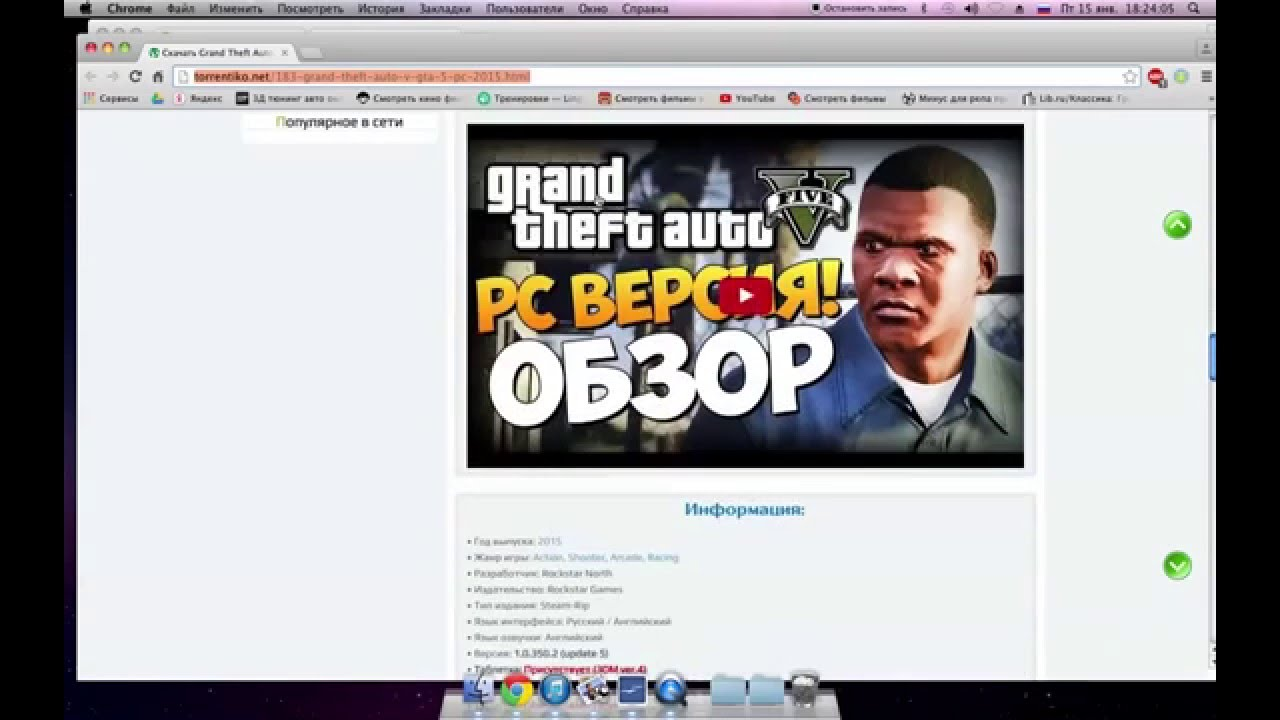 Gta v retail to steam[crack+update] youtube.