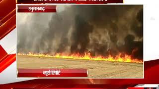 हनुमानगढ़ टिब्बी के घग्घर नदी क्षेत्र में खेतों में आगजनी tv24