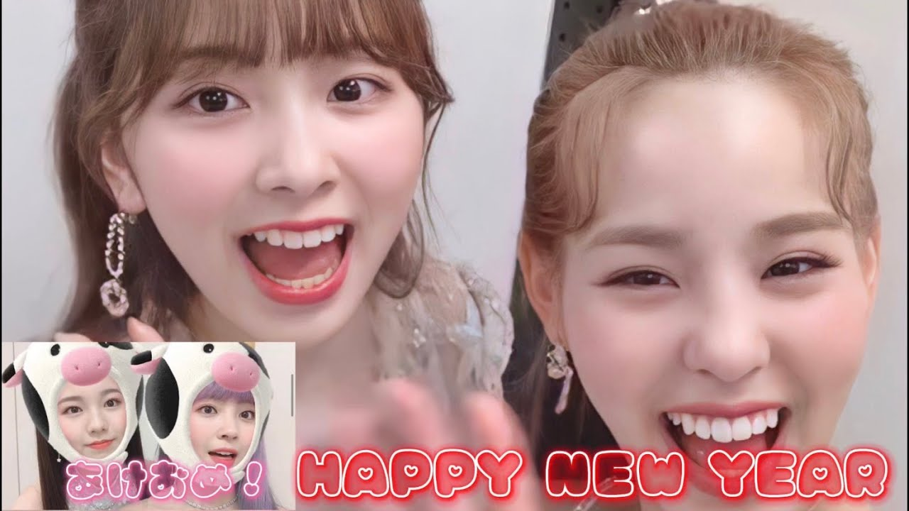 【NiziU】新年の挨拶がかわいい!!