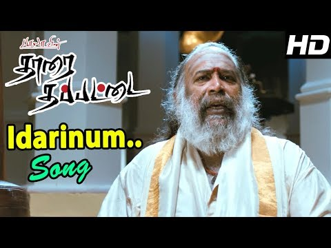 Tharai Thappattai Full Tamil Movie Scenes | Sasikumar Scolds G.M. Kumar | Varalaxmi | Ilayaraja