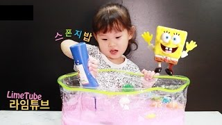 로봇 스폰지밥 어항 장난감 놀이 Toy Play of Robot Spongebob Fishing Port Toys Play Игрушки 라임튜브