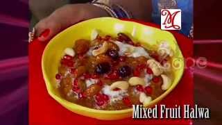 mixed fruit  halwa Thumbnail