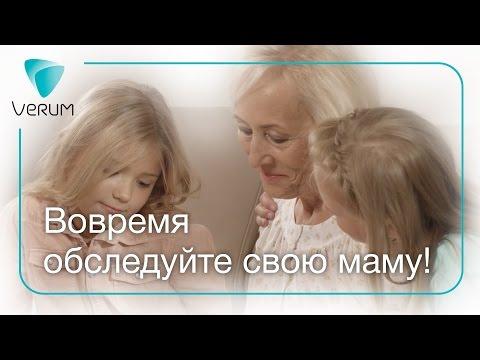 Медицинский центр Диагност Геленджик. Официальный сайт