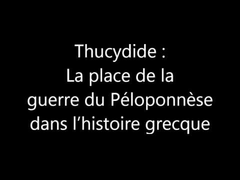 Guerre du Péloponnèse (La)
