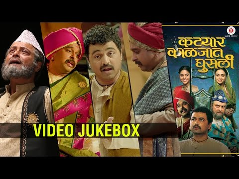 Katyar Kaljat Ghusli - Full Movie | Video Jukebox | Shankar Mahadevan & Sachin Pilgaonkar Mp3