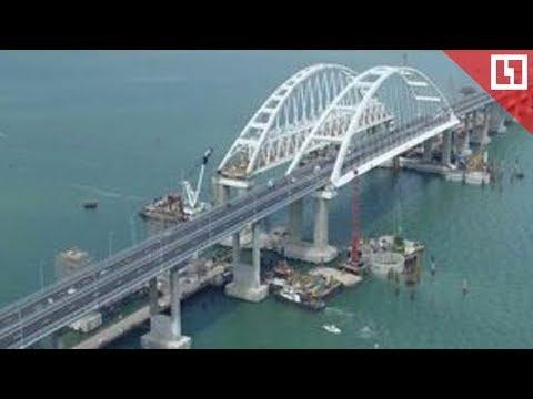 Открытие Крымского моста  Видео с дрона